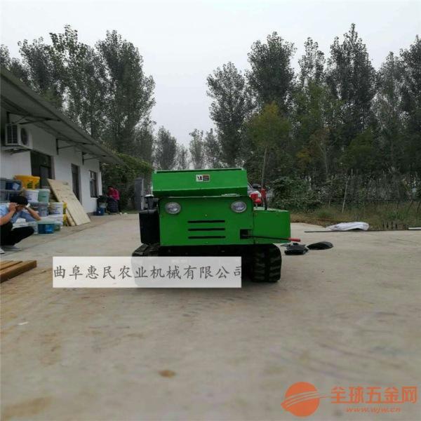 果园丘陵自走履带式多功能开沟施肥机陕西地区农用旋耕回填一体机