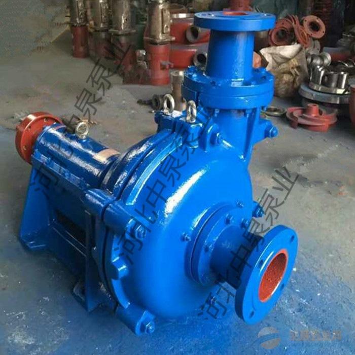 渣浆泵配件_kz渣浆泵_到底怎么样_网易教育