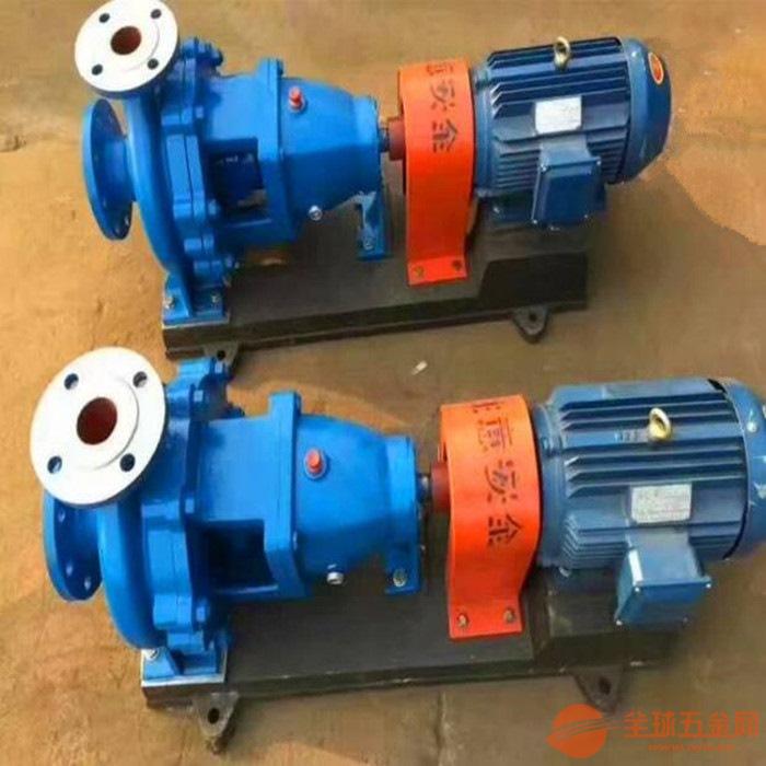 英德304材质化工泵IH150-125-250化工泵选型