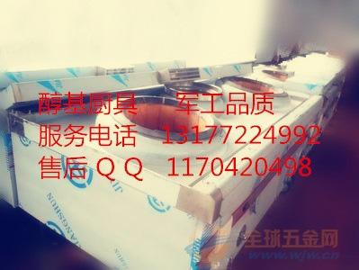 江苏淮安涟水县酒店传菜机专用生产厂家