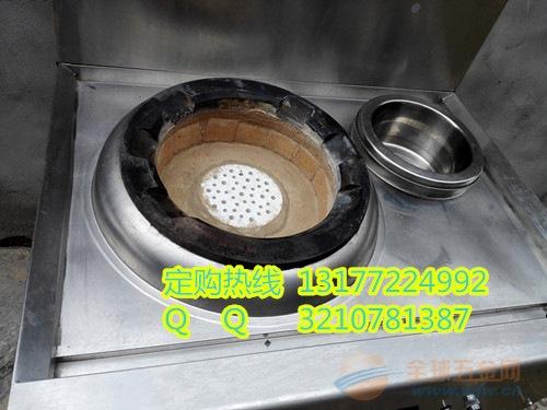 简易油桶大锅灶图片