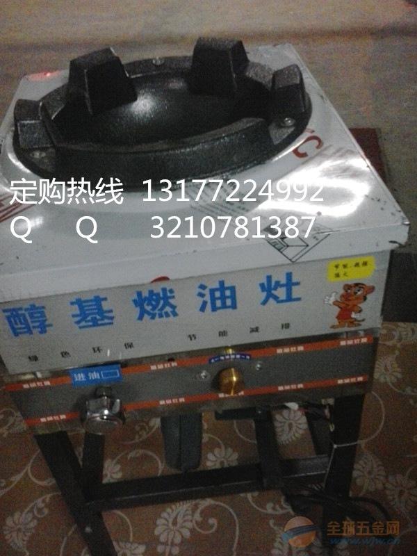 浙江湖州长兴县升降平台定做电话