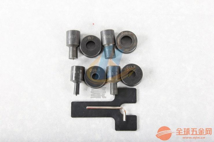 铜铝排打孔机 液压冲孔机CH-70 钢板角铁角钢冲孔器分体液压工具
