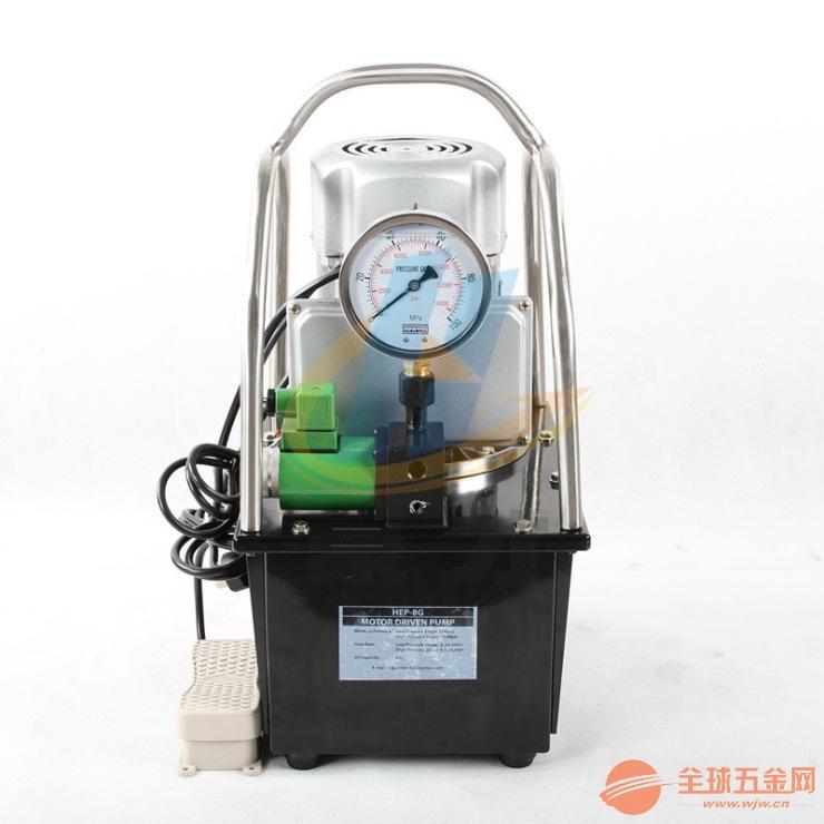 电动液压泵 小型电动液压站 超高压油压泵 HEP-8G特色电磁阀电动泵