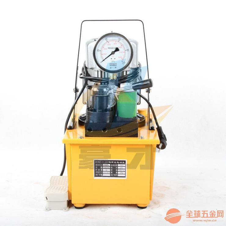 液压电动泵ZCB6-5-ABC 三回路电动泵 超高压电动泵站三向油压泵