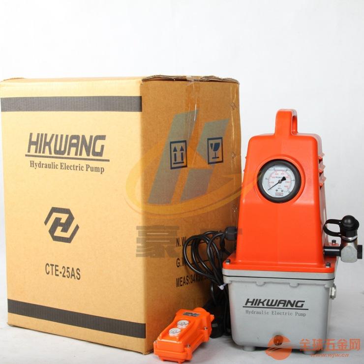 CTE-25AS小型电动液压泵超高压液压油泵马尔禄同款电动泵厂家直销