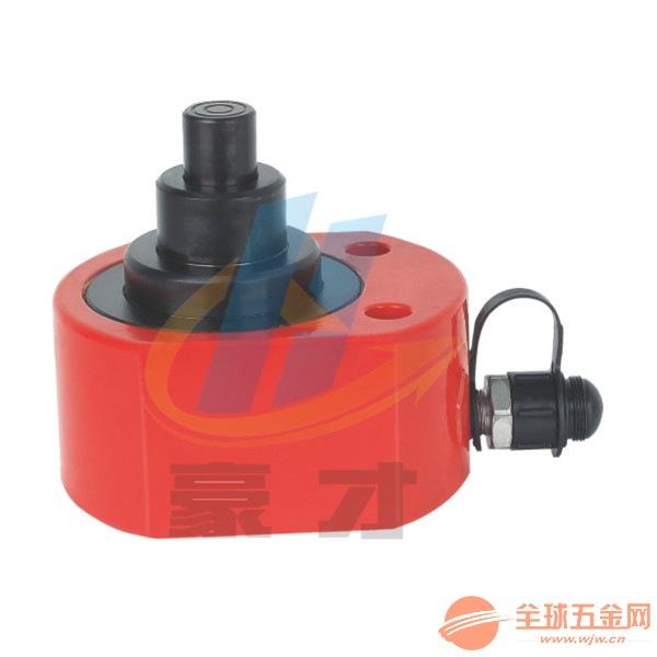 多节千斤顶 液压多节式千斤顶 DFPY-30 30吨双节手动电动千斤顶