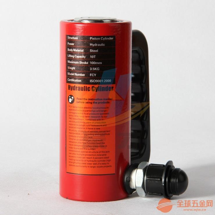 FCY-10100长型液压千斤顶 单动千斤顶10吨100行程手动千斤顶