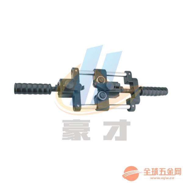 110V高压电缆剥线钳BX-90 绝缘半导体层剥除器