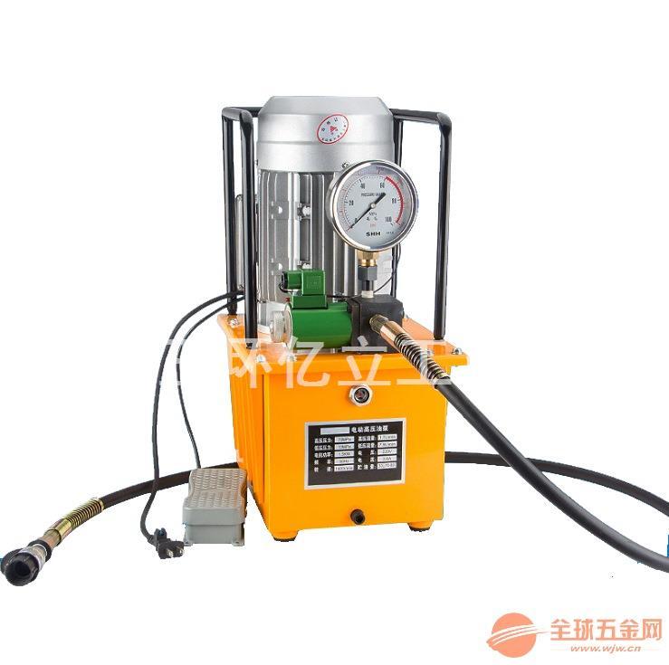 双电磁阀超高压电动油泵1.5Kw液压高压油站 高压电