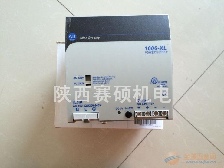 AB电源1606-XLS240E