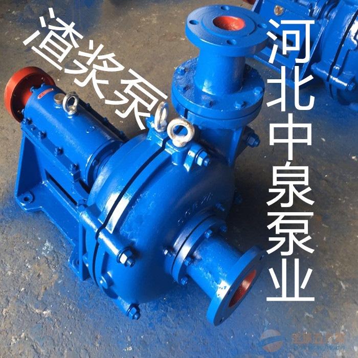 矿用渣浆泵ZGB渣浆泵结构安装图