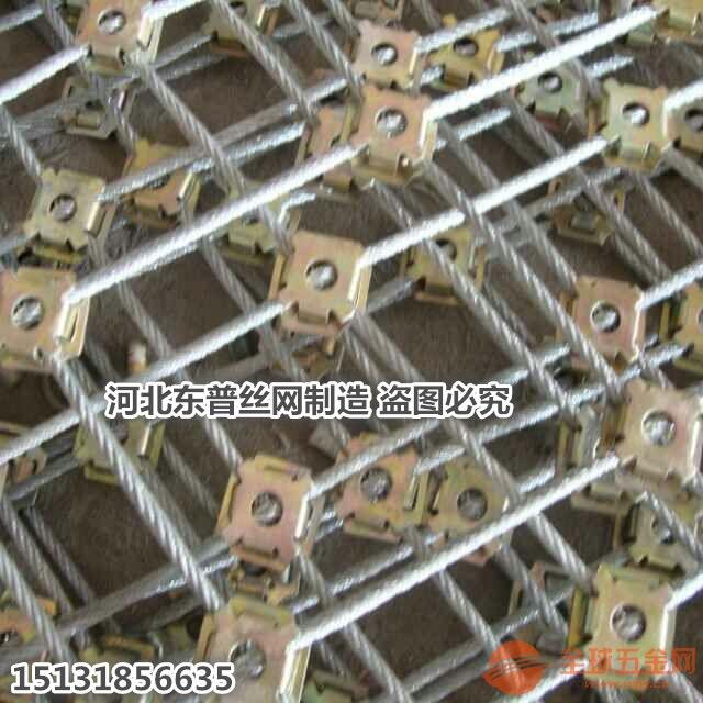 供应主动防护网gps2_国标/非标钢丝菱形护坡网现货