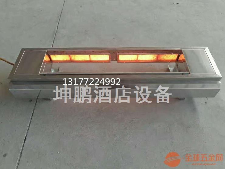 新疆畅销新款无烟电烤炉品牌石英管烤肉炉批发价格