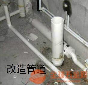 太原三墙路防水补漏公司太原卫生间防水打眼