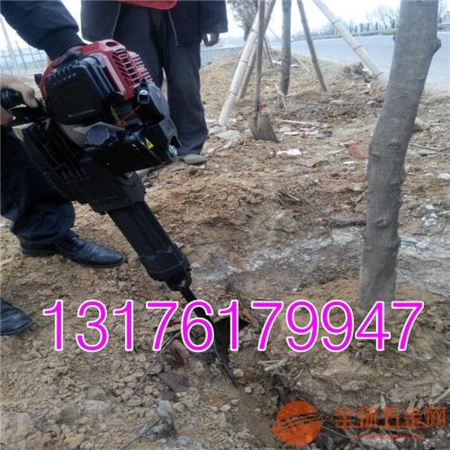 锯齿式汽油挖树机 断根起苗机 大马力轻便挖树机