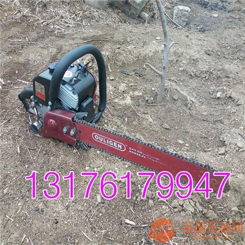 大马力手提式链条挖树机 铲头移栽机 大功率手提挖树机