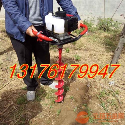 多功能汽油挖坑机 林业栽树挖坑机