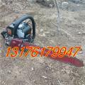 汽油锯齿移栽机 便携式树苗起树机 省人工挖树机