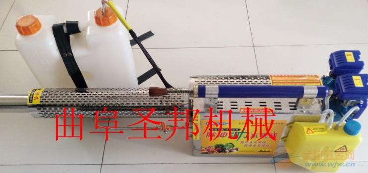 供应农业小型汽油烟雾机
