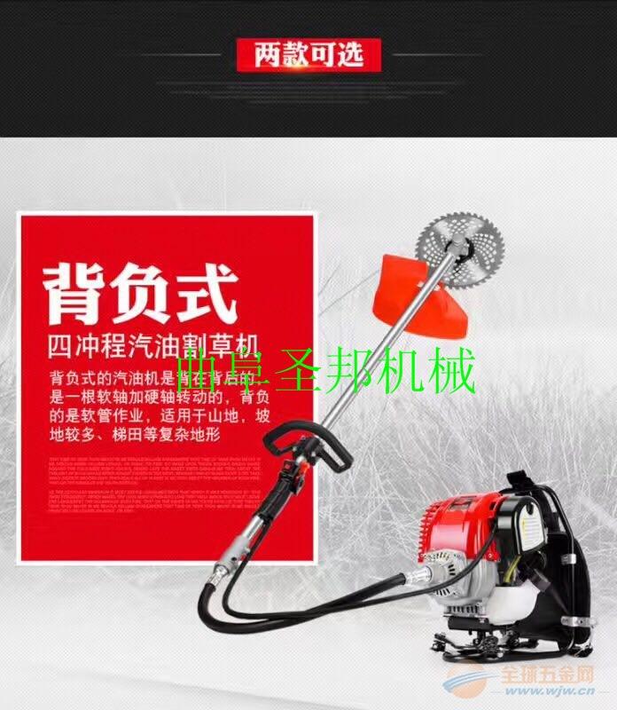农业热销品质汽油割草机