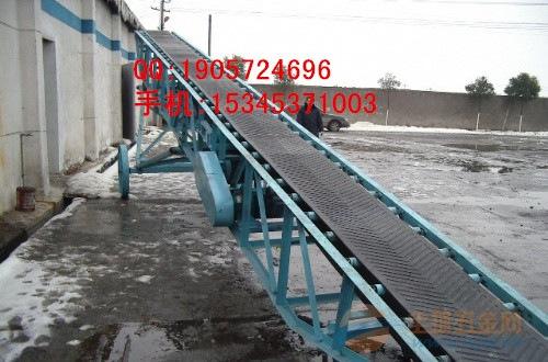 平行托辊袋装水泥装车皮带机 爬坡可升降传送机