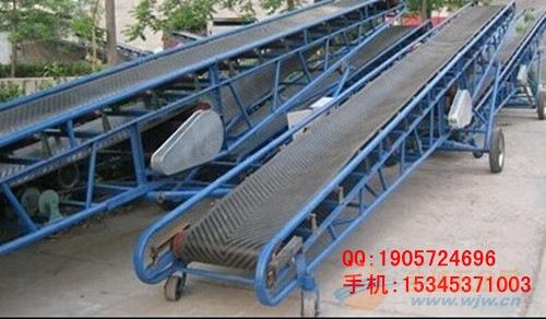 料場裝車用皮帶機 長距離袋裝石灰粉入庫傳送機