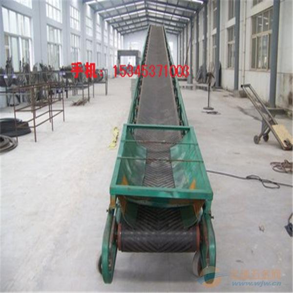 爬坡防滑式散装料输送机 饲料锯末装车运输机