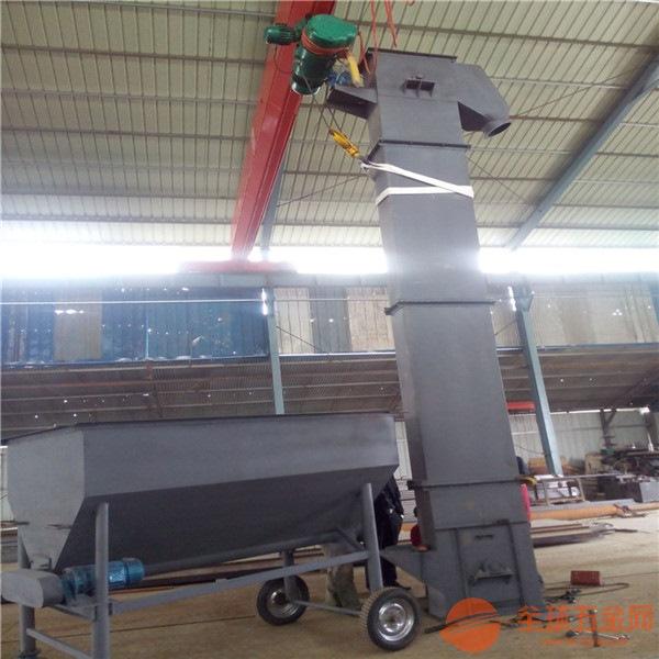 高度定制翻斗式上料機價格低連續式提升機垂直提升機行情