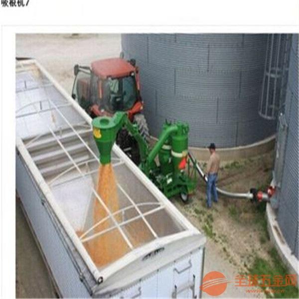 氣力型糧食吸糧機省人工 水泥粉用脈沖除塵氣力輸送機