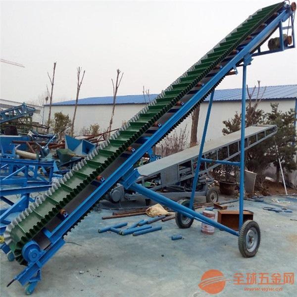 散料入仓输送机批量加工橡胶带运输机