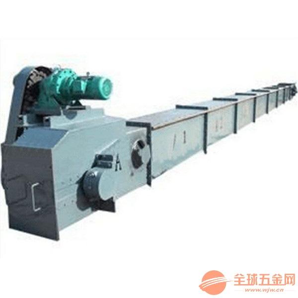 不锈钢刮板机来图生产高炉灰输送刮板机