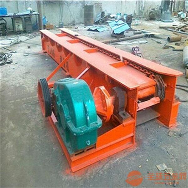 沙子刮板提升机价格加工定制煤粉输送机