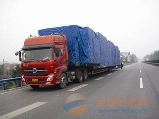 杭州到崇阳物流、货运、专线公司