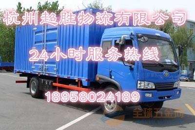 杭州到德宏物流公司价格V专线直达