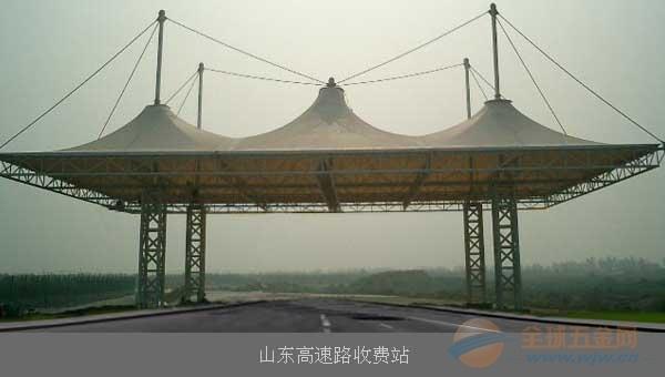 枣庄膜结构工程