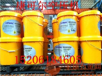 康可爾空壓機22KW價格,常熟康可爾空壓機主機維修
