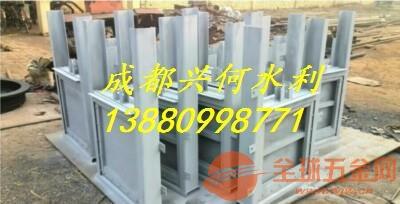 西安机闸一体式闸门应用、一体闸门厂家