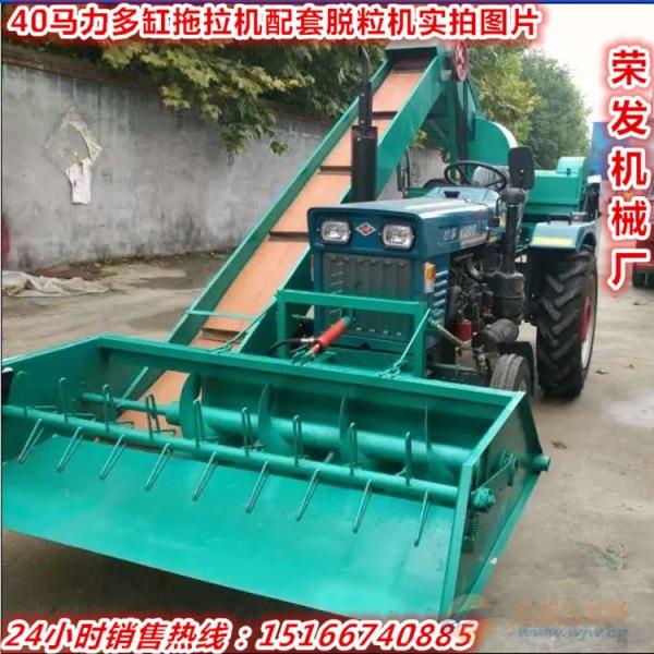 多缸拖拉机带双滚筒玉米脱粒机高效率打玉米机