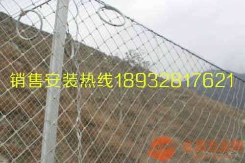盾盛边坡防护网厂家SNS柔性边坡防护网,边坡防护网价格