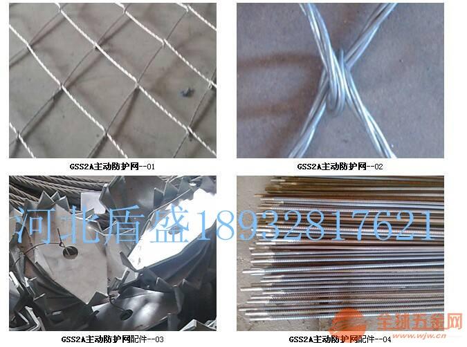 刚性被动防护网环形网|钢丝绳网|被动防护网|绞索网|缆索护栏|