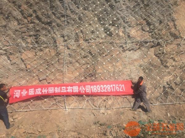 钢丝绳网山体护坡防护网拦石网绞索网厂家直销