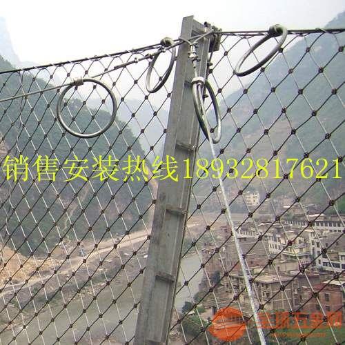 山体防护网绞索网柔性防护网蜘蛛网厂家批发