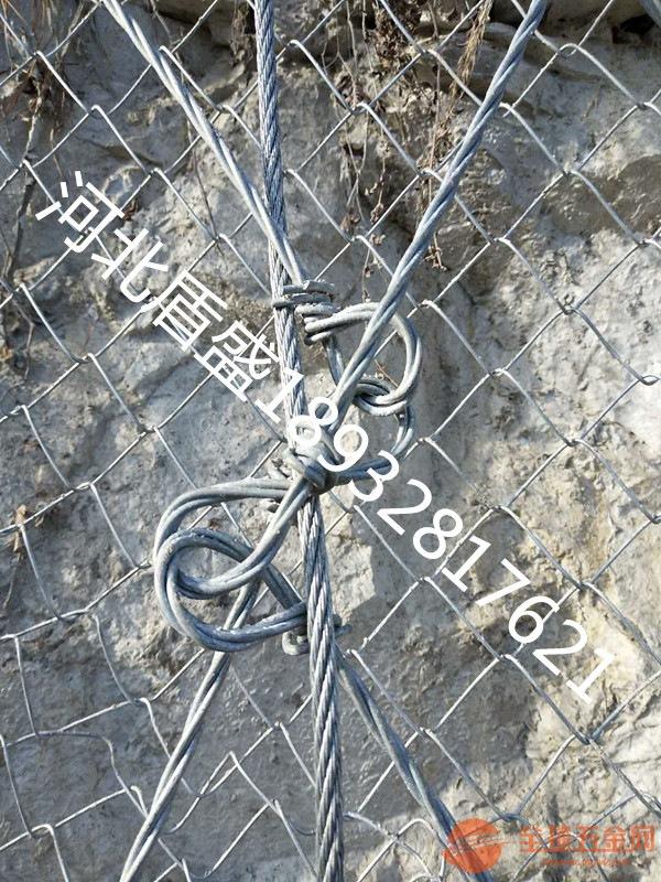 山体滑坡防护网厂家山体滑坡防护网厂家产品