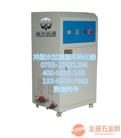 浙江罗兰700集尘器,罗兰800抽粉机,唐印吸粉尘机器TY-10