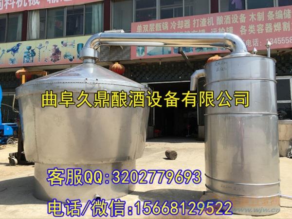 质保粮食酿酒设备 高粱蒸酒设备图片 不锈钢葡萄酒储存罐