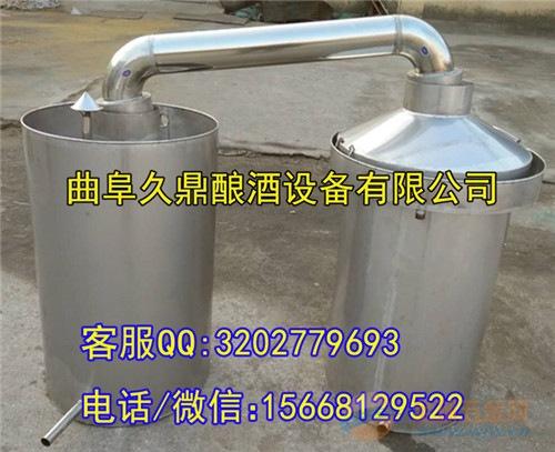 专业生产小型酿酒设备 不锈钢酿酒设备