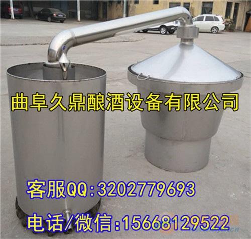 专业生产小型酿酒设备 家用小型酿酒设备
