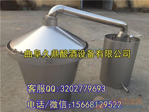 全自动酿酒蒸馏设备不锈钢材烤酒酿酒设备
