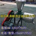 五谷杂粮磨粉机 厂家直销小型磨面机